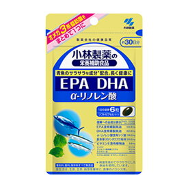 EPA DHA α-リノレン酸 180粒 約30日分 オメガ3系脂肪酸 サラサラ サプリメント 【小林製薬の栄養補助食品】