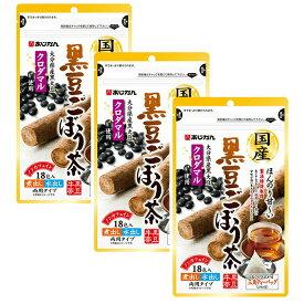 <全国送料無料> あじかん 国産 黒豆 ごぼう茶 1.5g×18包 3点セット