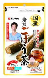 あじかん 国産焙煎ごぼう茶 1g×20包 南雲先生