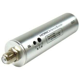 호릭크 지상 디지털 방송 대응 안테나 부스터(실내) HAT-ABS024 메이커 재고품