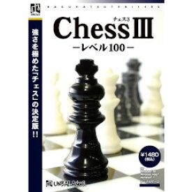 アンバランス 爆発的1480シリーズ ベストセレクション チェス3(対応OS:WIN)(WCH-398) 目安在庫=△