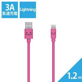 【P5E】エレコム Lightningケーブル カラフル 1.2m ピンク(MPA-FUAL12CPN) メーカー在庫品