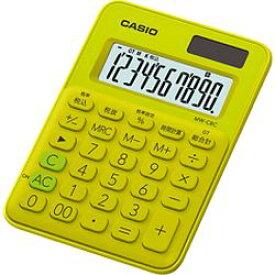 カシオ計算機(CASIO) カシオ 電卓 10桁 (ライムグリーン)CASIO カラフル電卓 ミニミニジャ(MWC8CYGN) メーカー在庫品