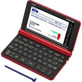 カシオ計算機 EX-word 電子辞書 XD-SX7300RD メーカー在庫品