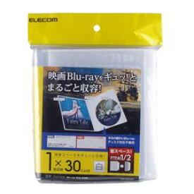 【P5E】エレコム 市販ディスク圧縮ケース Blu-ray対応 1枚収納 30枚 ホワイト(CCD-DPB30WH) メーカー在庫品