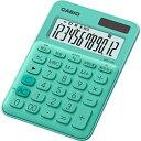 カシオ計算機(CASIO) カシオ 電卓 12桁 (ミントグリーン)CASIO カラフル電卓 ミニジャスト(MWC20CGNN) メーカ…