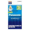 パナソニック Panasonic エネループ 単4形 4本付 充電器セット(K-KJ83MCC04) 目安在庫=○