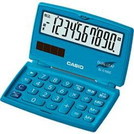 カシオ計算機(CASIO) カシオ 電卓 10桁 (レイクブルー)CASIO カラフル電卓 折りたたみ手帳(SLC100CBUN) メーカー在庫品