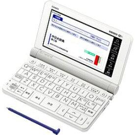 カシオ計算機 EX-word 電子辞書 XD-SX7300WE メーカー在庫品