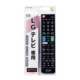【P5E】エレコム かんたんTVリモコン第2弾 LG用 ブラック(ERC-TV02BK-LG) メーカー在庫品