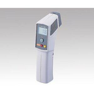 アズワン 放射温度計(レーザーマーカー付き) (1台)(4560111764964) 目安在庫=○