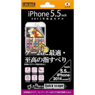 花環·針對無效的iPhone 6 Plus/6s Plus超級市場遊戲&應用程式的保護膜(RT-P8FT/G1)大致目標庫存=△[對象商品]