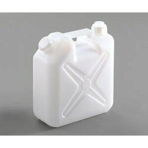 アズワン ポリタンク 10L廃液缶 ふたつ口 (1個)(4573296411516) 目安在庫=○