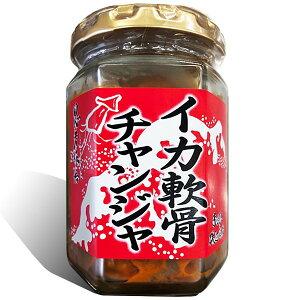 赤羽屋磯辺商店 青森の味!【産直 冷凍】イカ軟骨チャンジャ 120g 特産品