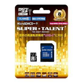 SuperTalent UHS-I Class10 対応 microSDHCカード 8GB ST08MSU1P 目安在庫=○