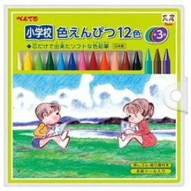 ぺんてる 色鉛筆 小学校 12色+3色(1個)(GCG112P3) 目安在庫=○
