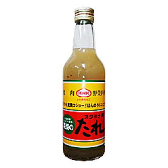The taste of the KNK kamikita agro Aomori! Source of stamina sauce (sauce for grilled) 380 g Standard stock = 1