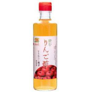 カネショウ 青森の味!フルーツビネガー りんご酢(飲むりんご酢) 275ml(A-23) メーカー在庫品