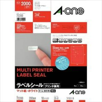 A-one sticker labels [printer combined] A4 200 sides margin with rounded 10 Sheet insertion (72,200) estimated inventory = 1