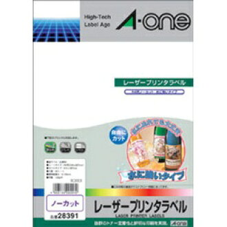 A-one 28391 laser printer label water resistant labels * 20 sheets standard stock =-