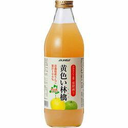 JAアオレン 青森の味!りんごジュース 黄色い林檎 瓶 1000ml【6本】(4908209150808) 目安在庫=○