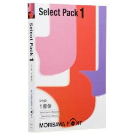 モリサワ MORISAWA Font Select Pack 1(対応OS:WIN&MAC)(M019438) 目安在庫=△