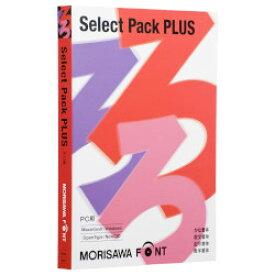 モリサワ MORISAWA Font Select Pack PLUS(対応OS:WIN&MAC)(M019469) 目安在庫=△