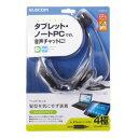 エレコム 4極ヘッドセットマイクロフォン/両耳/ネックバンド/シルバー(HS-NB05TSV) メーカー在庫品