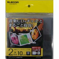 【P10E】エレコム 市販ディスク圧縮ケース/CD/2枚収納/10枚/ブラック CCD-DP2C10BK(CCD-DP2C10BK) メーカー在庫品