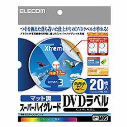エレコム EDT-UDVD1S DVDラベル メーカー在庫品[メール便対象商品]