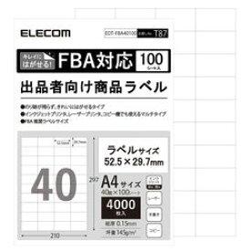 エレコム ラベルシール FBAラベル 出品者向け きれいにはがせる 40面 100枚入り(EDT-FBA40100) メーカー在庫品