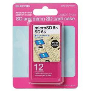 【P5E】エレコム メモリカードケース インデックス台紙 SD6枚+microSD6枚 ピンク(CMC-SDCPP12PN) メーカー在庫品