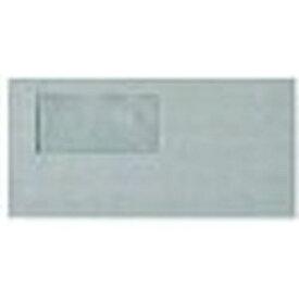弥生 窓付き封筒(グレー)(200枚) 333103