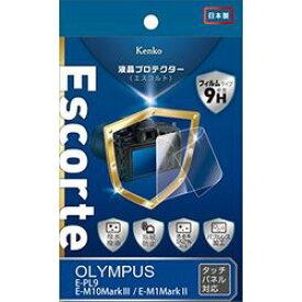KenkoTokina(ケンコー・トキナー) エキプロ Escorte オリンパス E-M10マ-ク3/E-M1マ-ク2ヨ(207189) メーカー在庫品