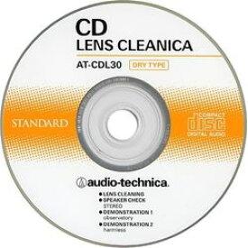 オーディオテクニカ AT-CDL30 CDレンズクリニカ乾式 目安在庫=△