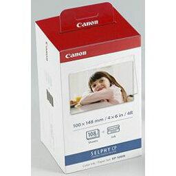 佳能 KP-108 在顏色墨水盒 / 紙套 (3115B001) 估計的存貨 =-