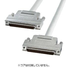 【P10S】サンワサプライ ウルトラワイドSCSI・ワイドSCSI用ケーブル(KB-WS05K2) メーカー在庫品