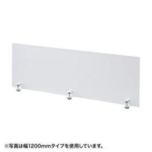 サンワサプライ デスクパネル(クランプ式)(W600) SPT-DP60 メーカー在庫品