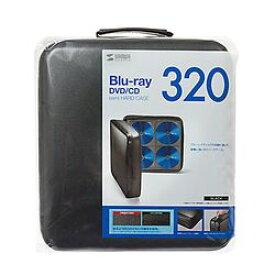 【P8S】サンワサプライ ブルーレイディスク対応セミハードケース(320枚収納・ブラック)(FCD-WLBD320BK) メーカー在庫品