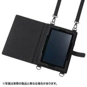 【P8S】サンワサプライ ショルダーベルト付き13型タブレットPCケース PDA-TAB13(PDA-TAB13) メーカー在庫品