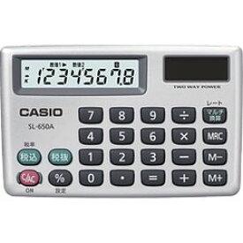 カシオ計算機 カシオ 電卓 8桁 カード型電卓 8桁 SL-650A メーカー在庫品