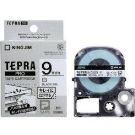 キングジム テプラPROテープ キレイにはがせる 白/黒文字 9mm SS9KE 目安在庫=○
