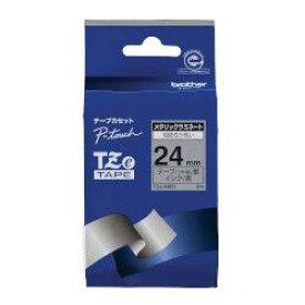 ブラザー ラミネートつや消し銀テープ TZe-M951 目安在庫=△