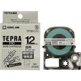 キングジム テプラPROテープ強粘着 透明/黒文字 12mm ST12KW 目安在庫=○