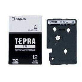 キングジム テプラTRテープ 白 黒文字 12mm幅 7.7m TC12S 目安在庫=○