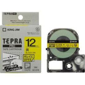 キングジム テプラPROテープカートリッジ きれいにはがせる 黄色/黒文字 12mm(SC12YE) 目安在庫=○