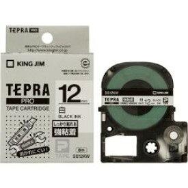 キングジム テプラPROテープカートリッジ 強粘着 白ラベル黒文字 12mm SS12KW 目安在庫=○