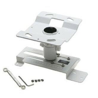 Epson EB ELPMB23-1735 W/1730 W / 1725 / 1720 for heaven lifting bracket standard stock =-