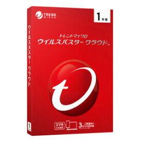 トレンドマイクロ ウイルスバスター クラウド 1年版 PKG(対応OS:WIN&MAC)(TICEWWJFXSBUPN3700Z) 目安在庫=○