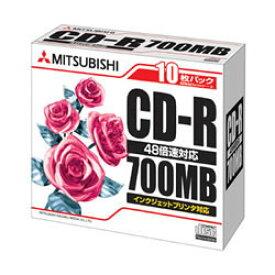 三菱ケミカルメディア SR80PP10 (業務用)CD-R(Data) フタロシアニン 700MB 48倍速対応 目安在庫=○